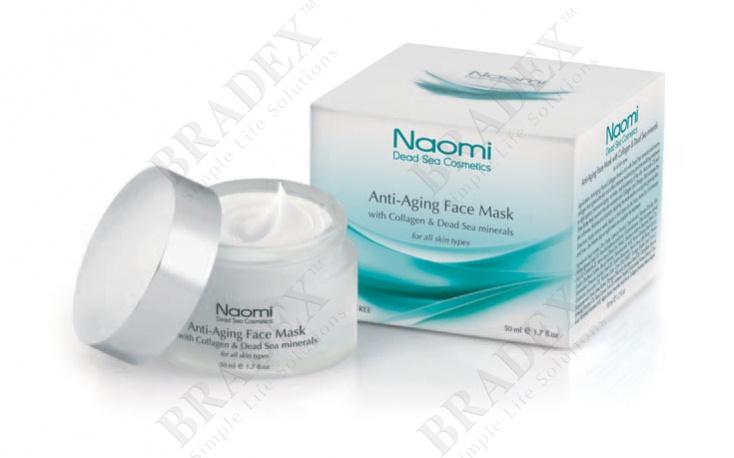 Антивозрастная маска для лица с коллагеном «naomi» для всех типов кожи, 50 мл. (anti-aging face mask with collagen)
