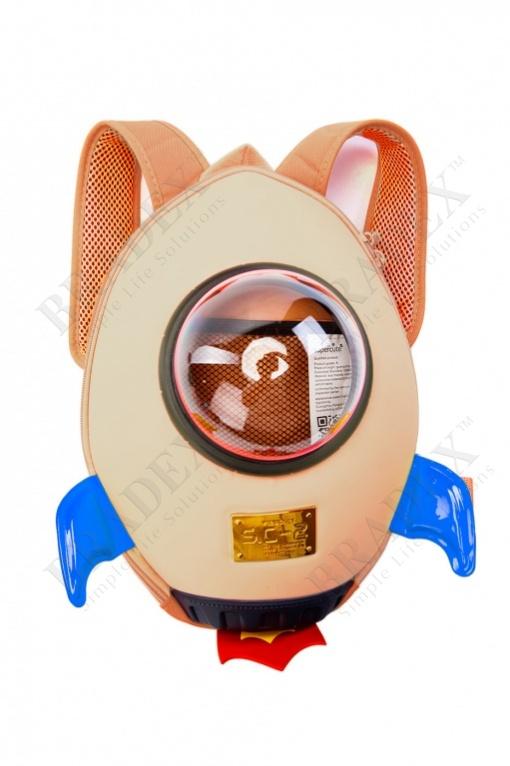 Ранец «ракета» бежевый (rocket backpack beige)