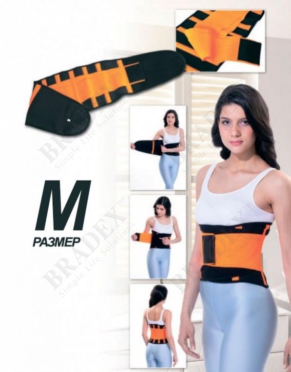 Пояс с поддерживающим и моделирующий эффектом «вулкан про», размер m (xtreme power belt (women & men), size m)