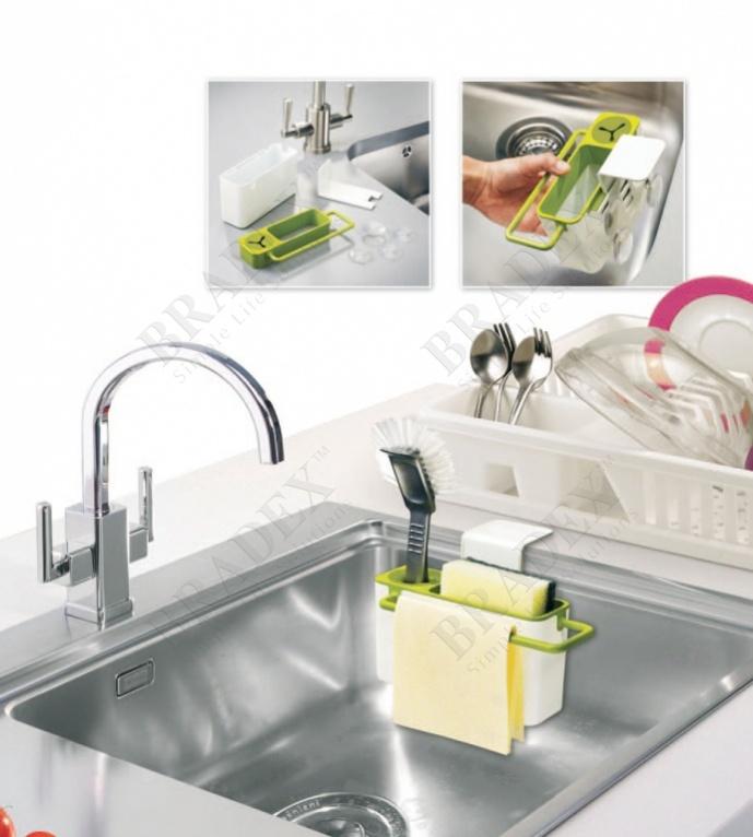 Органайзер для раковины (caddy sink tidy)