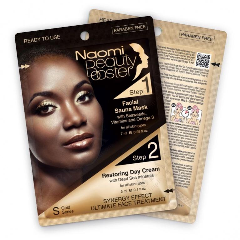 Комплексный уход за лицом: маска с эффектом сауны, 7 мл. и дневной крем с коллагеном, 3 мл. «naomi» (facial sauna mask + restoring day cream)