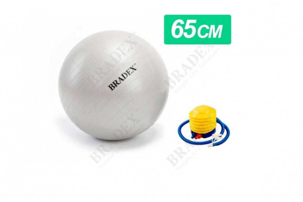 Мяч для фитнеса «фитбол-65» с насосом (fitness ball 65 cm with pump)