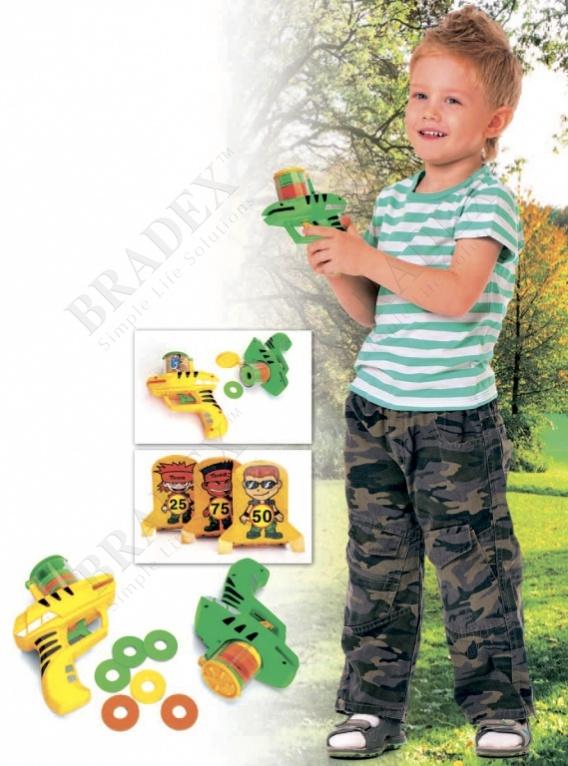 Набор пистолетов детский «дискомет» (zip shots)