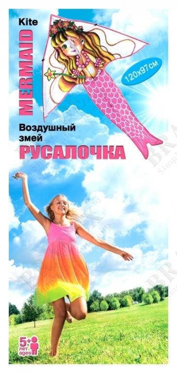 Воздушный змей «русалочка» (the little mermaid kite)