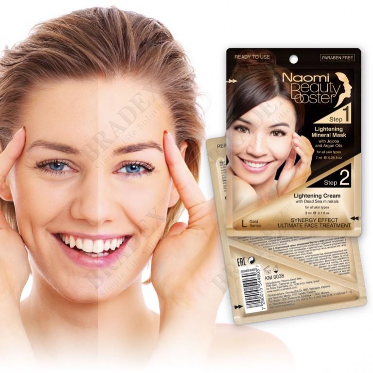 Комплексный уход за лицом: осветляющая маска с маслом жожоба, 7мл. и осветляющий крем, 3 мл. «naomi» (lightening mineral mask + lightening cream)
