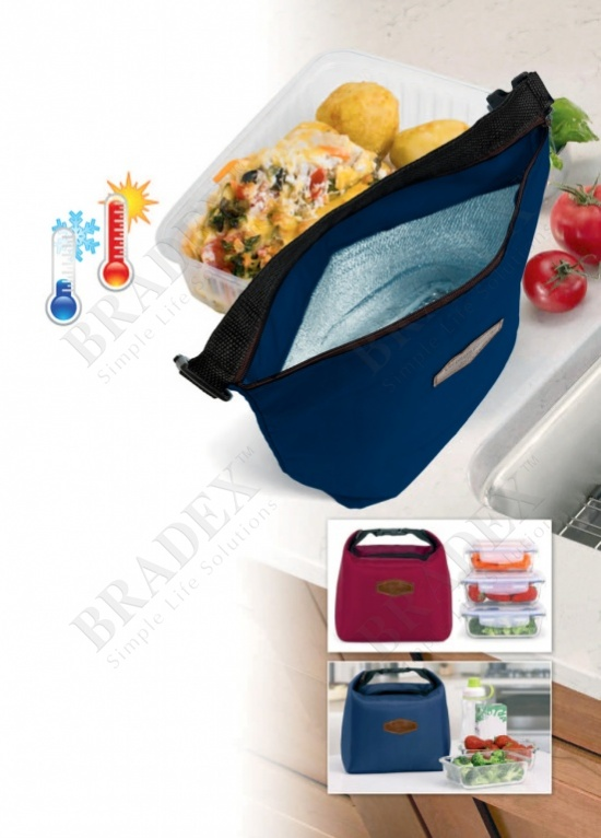 Термосумка на молнии с ручкой, синяя (termo lunch bag, navy)