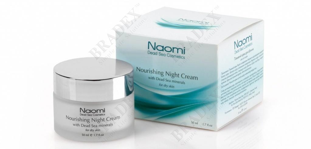 Крем ночной для сухой кожи, питательный с минералами мертвого моря «naomi» 50 мл (nourishing night cream with dead sea minerals (for dry skin))