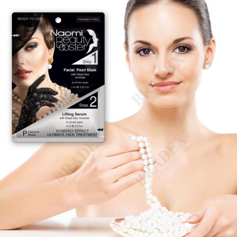 Комплексный уход за лицом: жемчужная маска для лица, 7 мл. и лифтинг-сыворотка, 3мл. «naomi» (facial pearl mask + lifting serum)