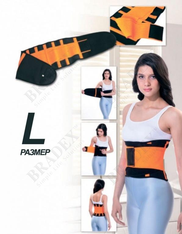 Пояс с поддерживающим и моделирующий эффектом «вулкан про», размер l (xtreme power belt (women & men), size l)