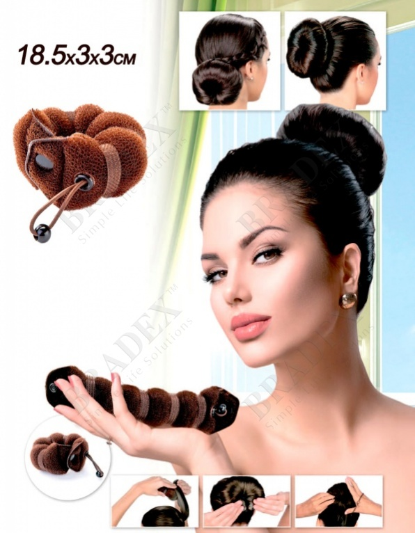 Валик для волос для создания прически «пучок» коричневый цвет, 18,5х3х3см (hot buns brown color small size)